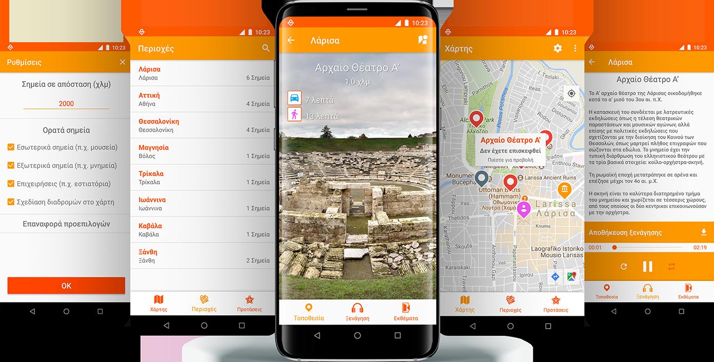 app-review-mockup-02